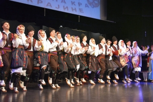 """SKUD """"Semberija"""" slavi jubilej: Čuvari tradicije sedam decenija"""
